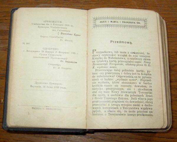 MALDAKNYGĖ    1905